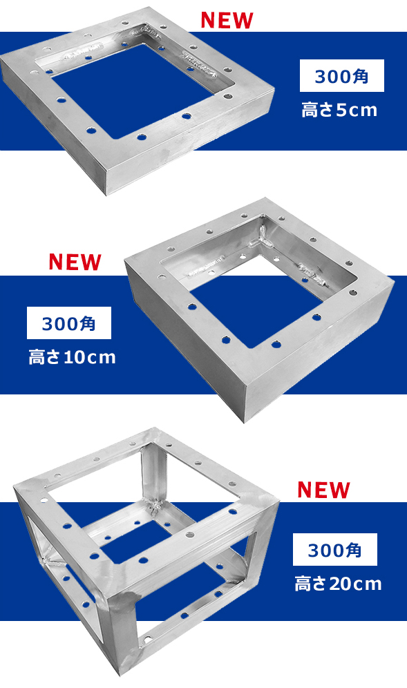 トラス用の高さ調節用部材